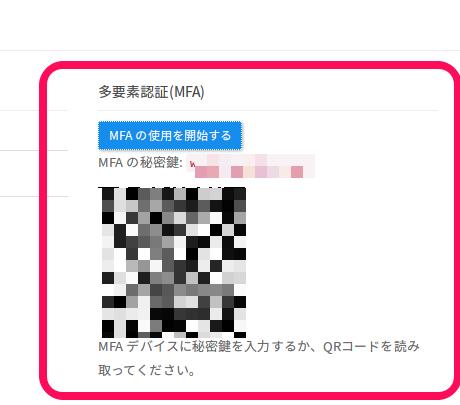 SKyHopper201509-MFA2