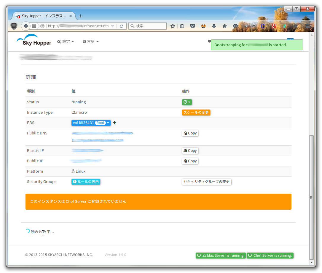 SkyHopper_v190_SkyHopper_MozillaFirefox_2015-12-9_11-52-24_No-00