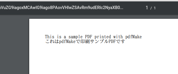 pdfmake_output