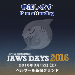 JAWS DAYS ロゴ