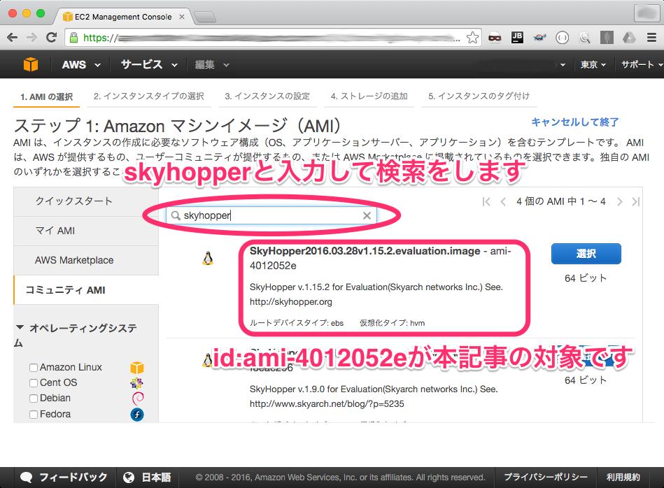 skyhopper2016-03-28_16_10_43