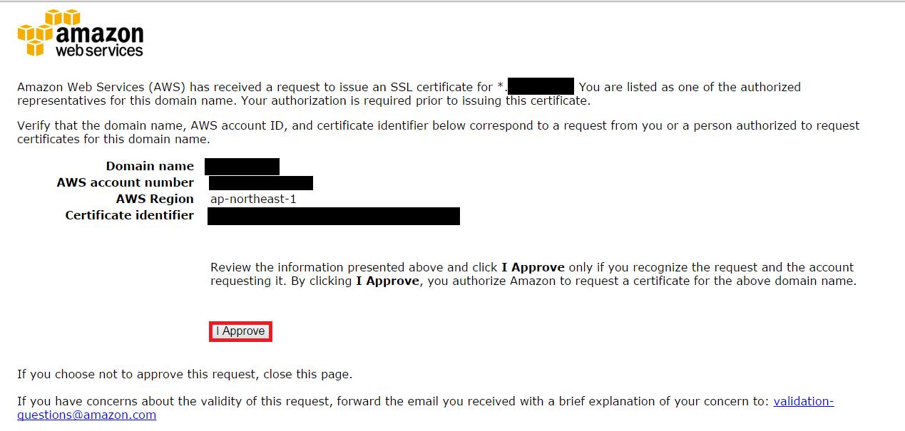 aws環境ならssl証明書が無料 aws certificate managerについて 導入