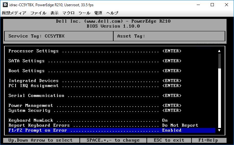DELLサーバでF1キーを押さないとOSが起動しない問題 | Skyarch Broadcasting