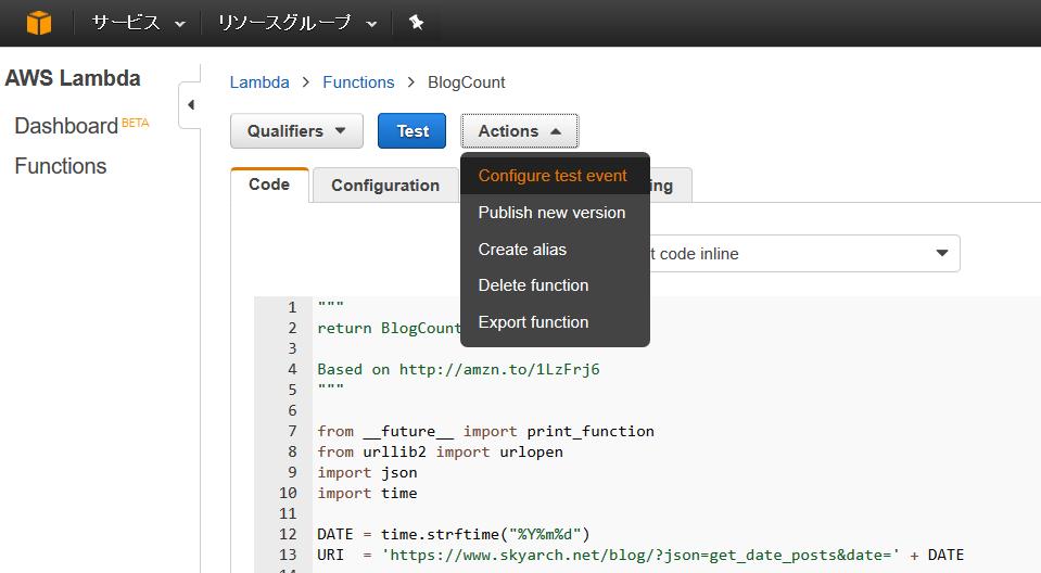 21-configure_test