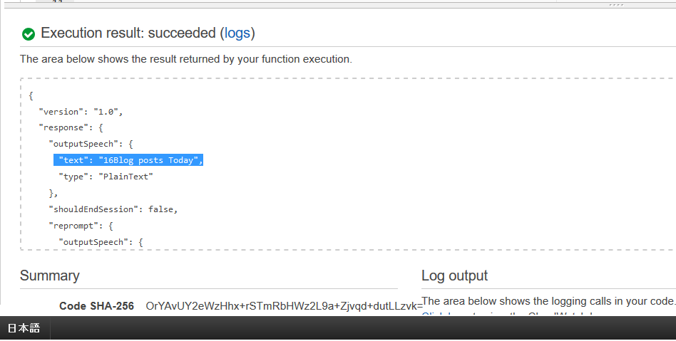 23-configure_test