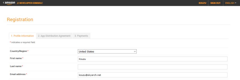 developer_portal_regist