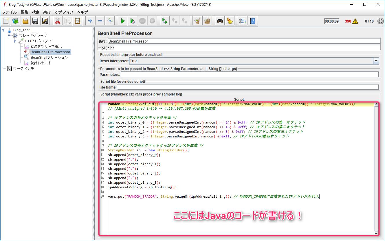 Javaのコードが書ける