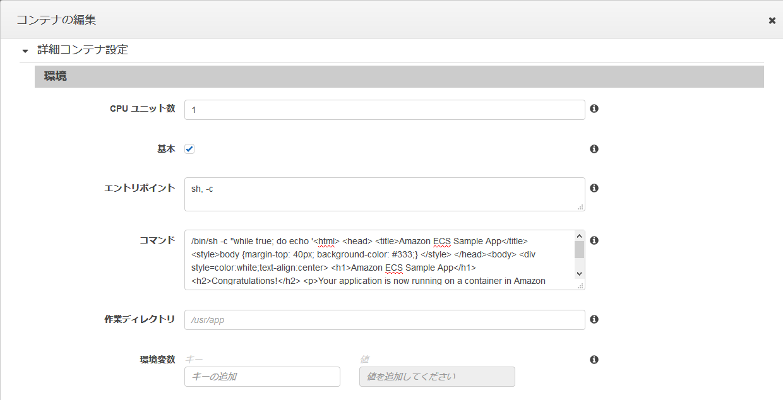 ECS Sample App