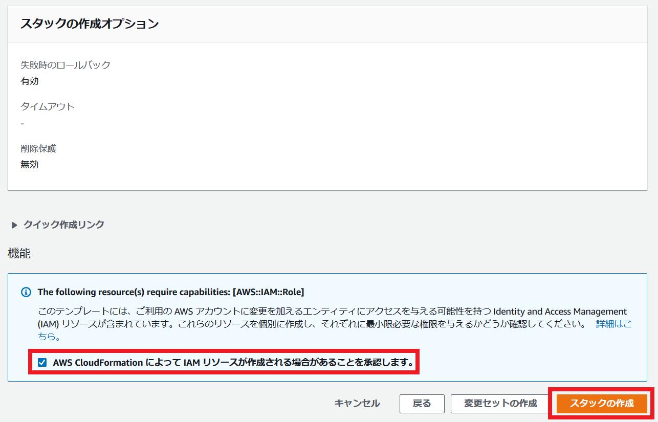 AWSマネジメントコンソールからLinux/MySQLを触ってみよう