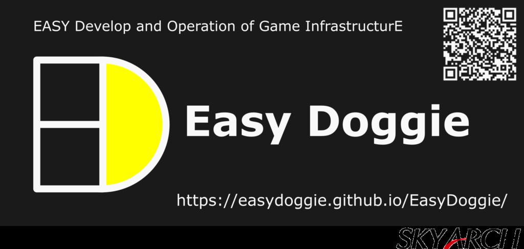 EasyDoggie