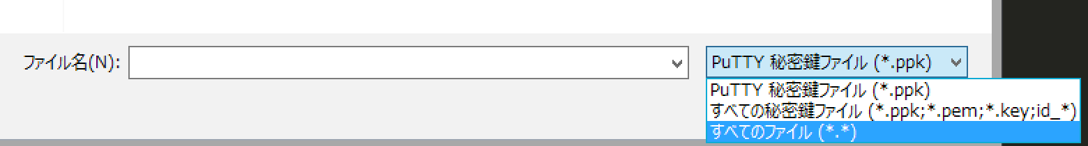 「すべてのファイル」を選ぶ