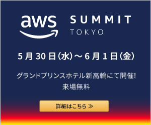 AWS Cloud Summit2018